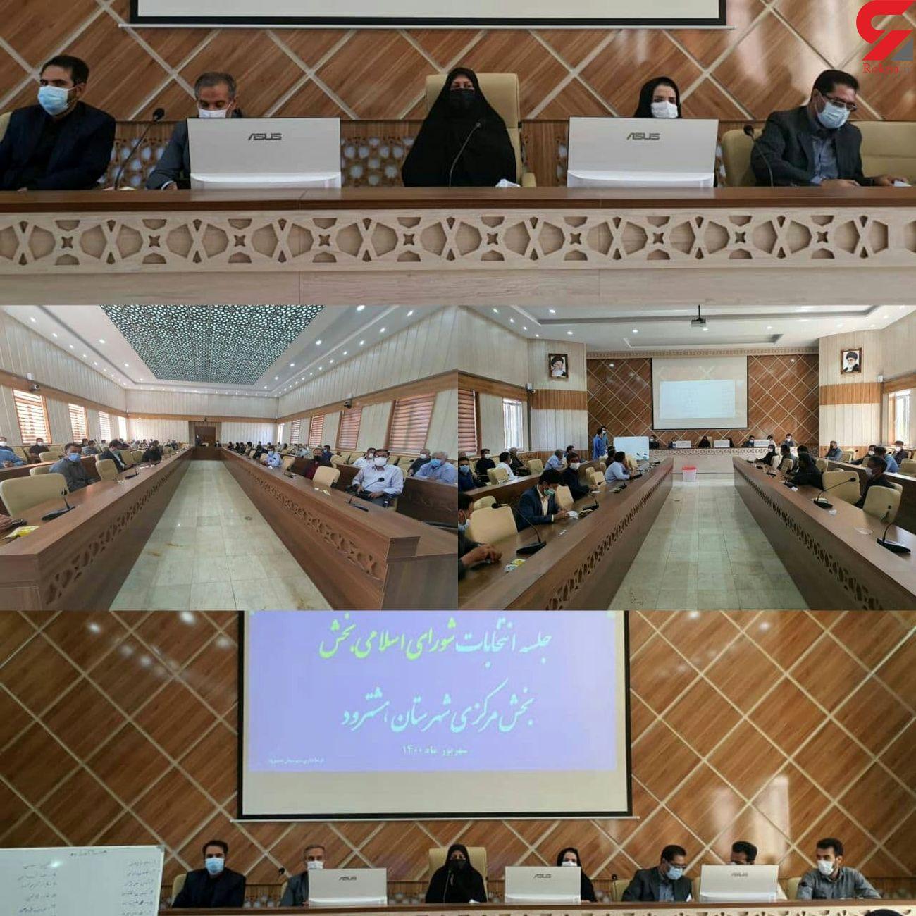 اعضای اصلی شورای اسلامی بخش مرکزی هشترود مشخص شدند