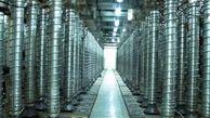 ذخایر اورانیوم ۴.۵ درصد ایران از مرز ۲۵ کیلو گذشت