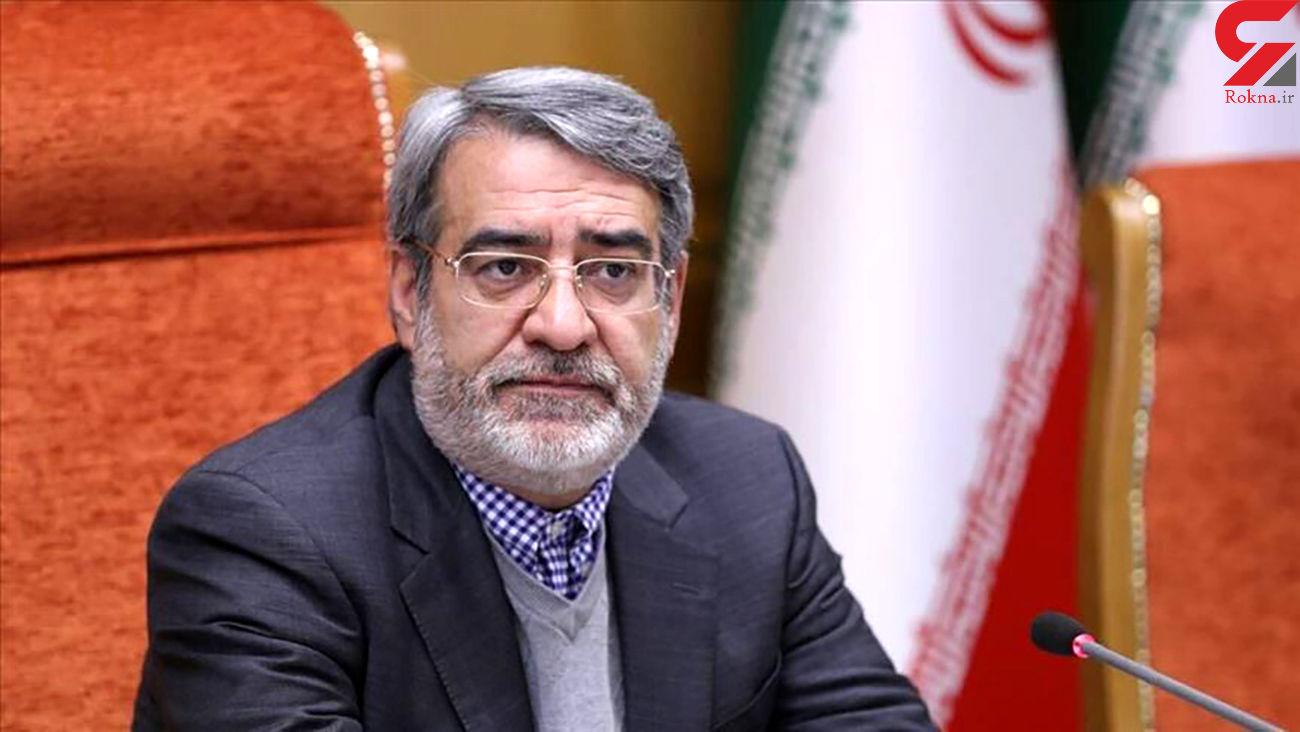 پیام تسلیت وزیر کشور در پی درگذشت نماینده سابق مردم تهران در مجلس شورای اسلامی