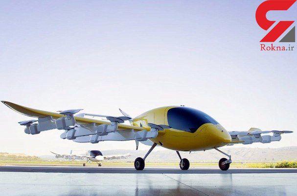 آزمایش موفقیت آمیز تاکسی هوایی خودران