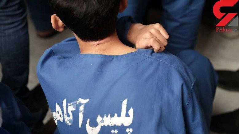 دستگیری سرکرده باند سارقان مسلح در اصفهان