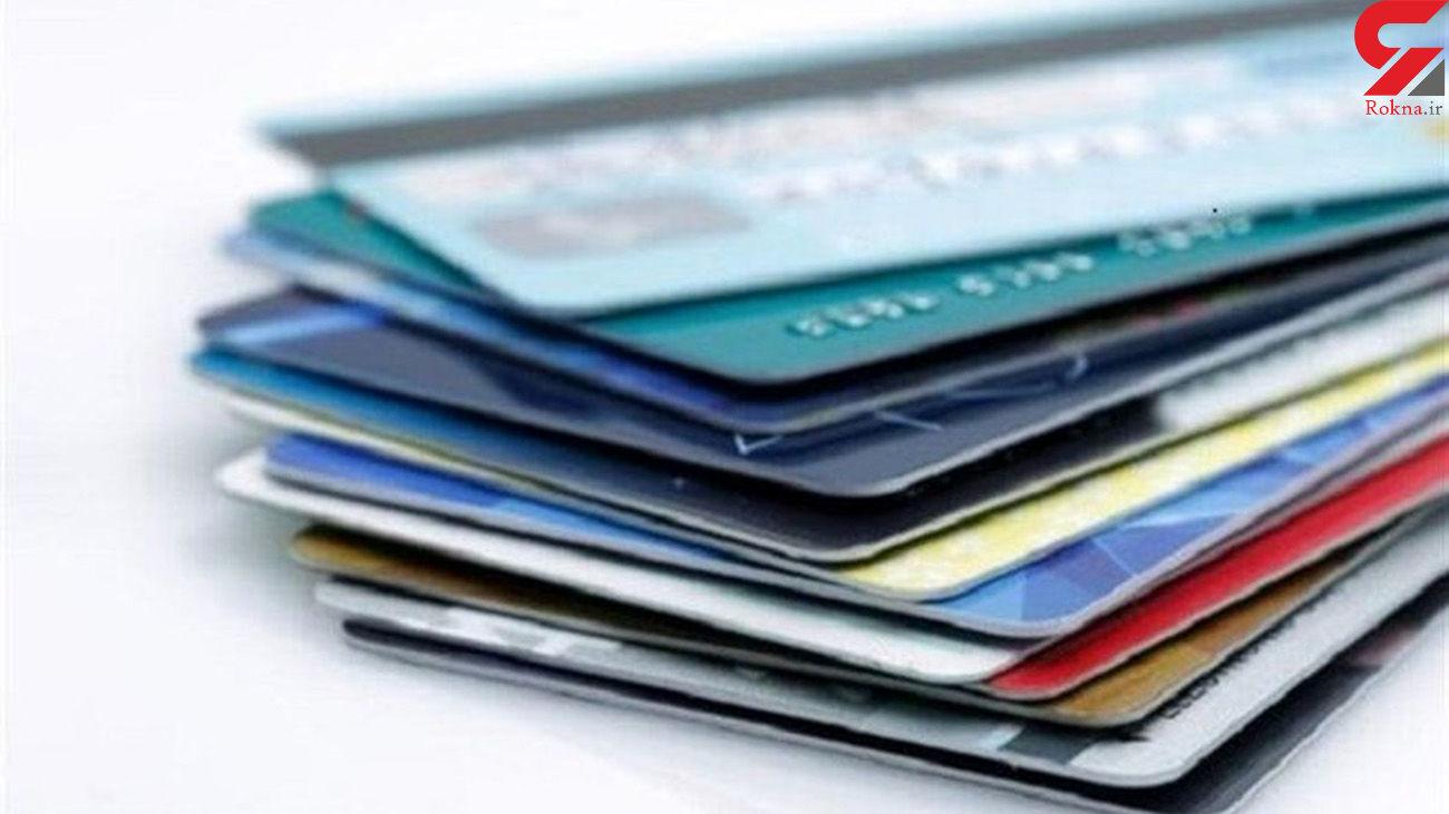 ادغام کارت های بانکی و شناسایی بازنشستگان