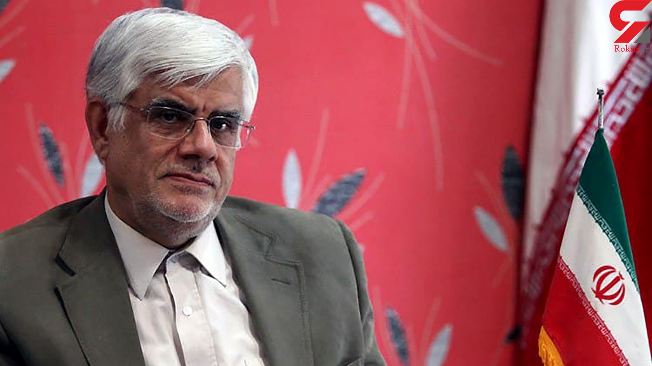 عارف برای انتخابات 1400 میآید؟