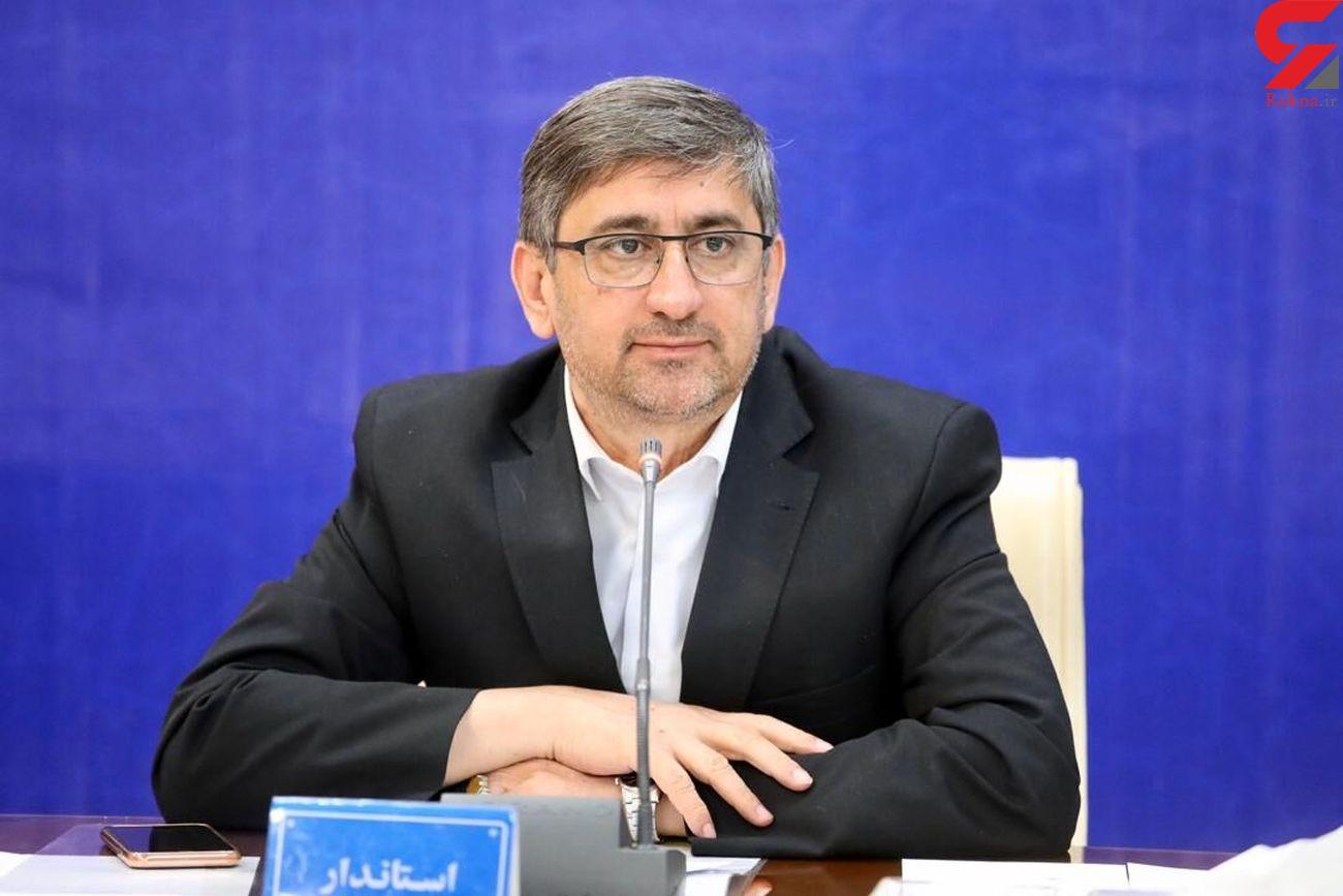 تدوین برنامه راهبردی پنج ساله استان