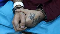 سارق سابقه دار در گلستان دستگیر شد