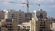 MP terms building of settlements in West Bank 'war crime'