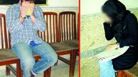 اعتراف تازه عروس شب رو / داماد جوان همه جیز را می دانست + عکس