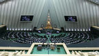 نتایج نشست مالیاتی در مجلس/ بررسی لایحه مالیات بر ارزش افزوده