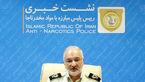 سلطان گل ایران دستگیر شد!