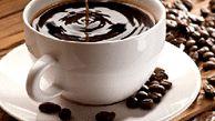 فال قهوه امروز /  26 مرداد ماه