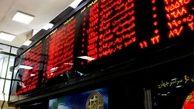 بخشنامه الزام شرکت های فرابورس به بازارگردانی ابلاغ شد