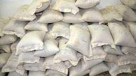 کشف یک تن مواد مخدر از یک قاچاقچی در سیستان و بلوچستان