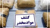 دستگیری 2 سوداگر مرگ در بیرجند
