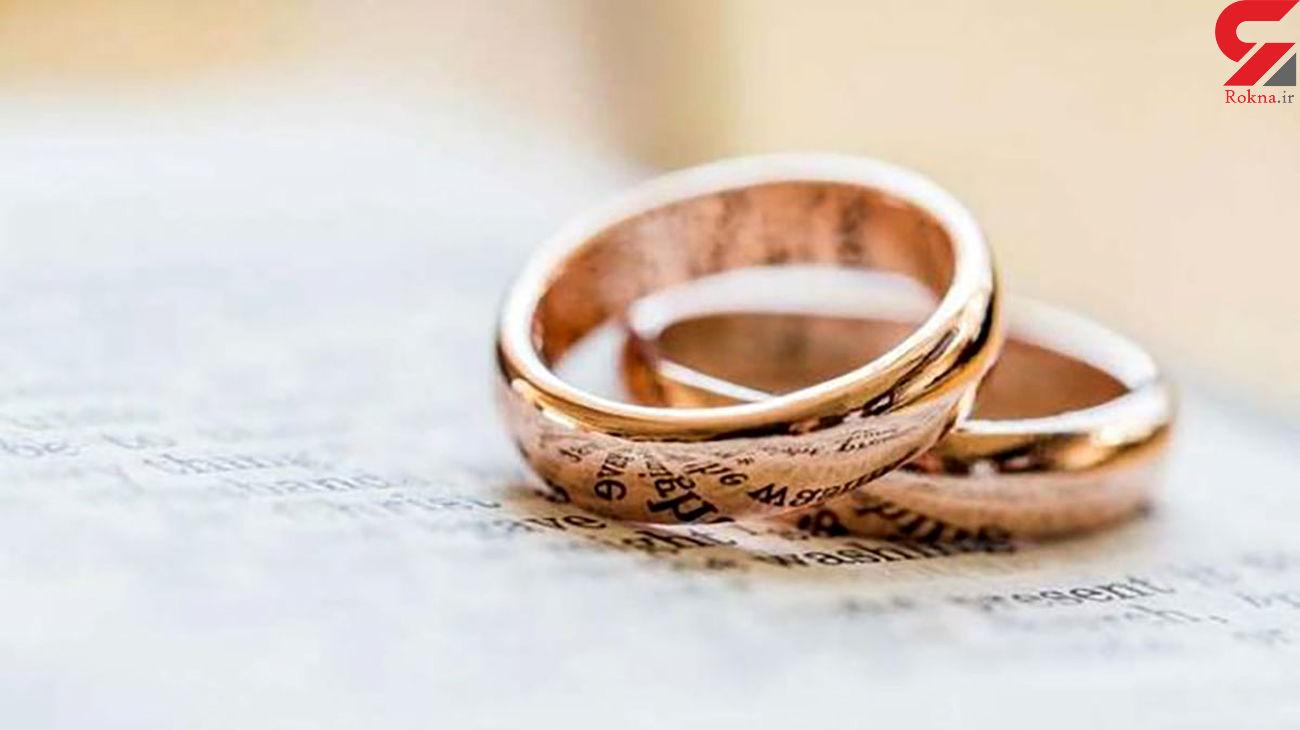 افزایش ازدواج و کاهش طلاق با وجود کرونا