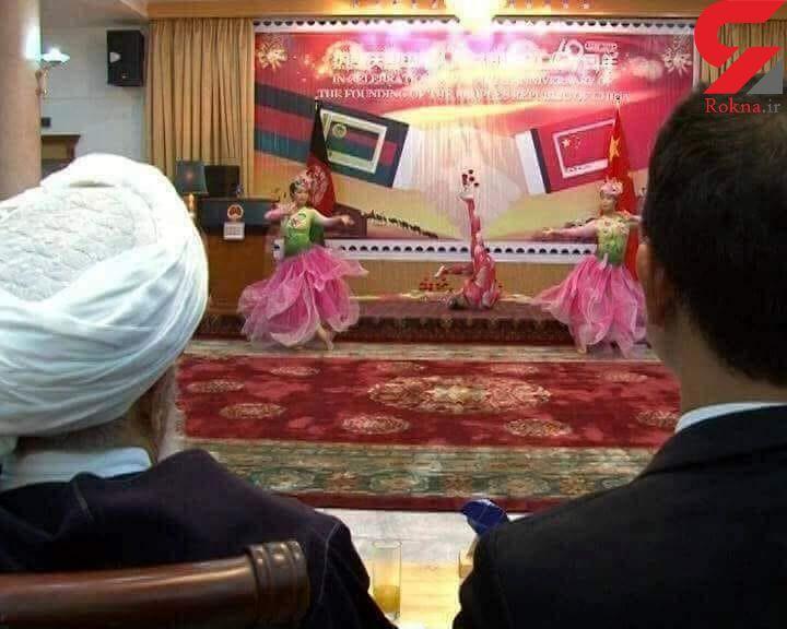 جنجالی شدن شرکت یک روحانی و مقام سیاسی در مجلس رقص دختران سفارت چین در افغانستان + عکس