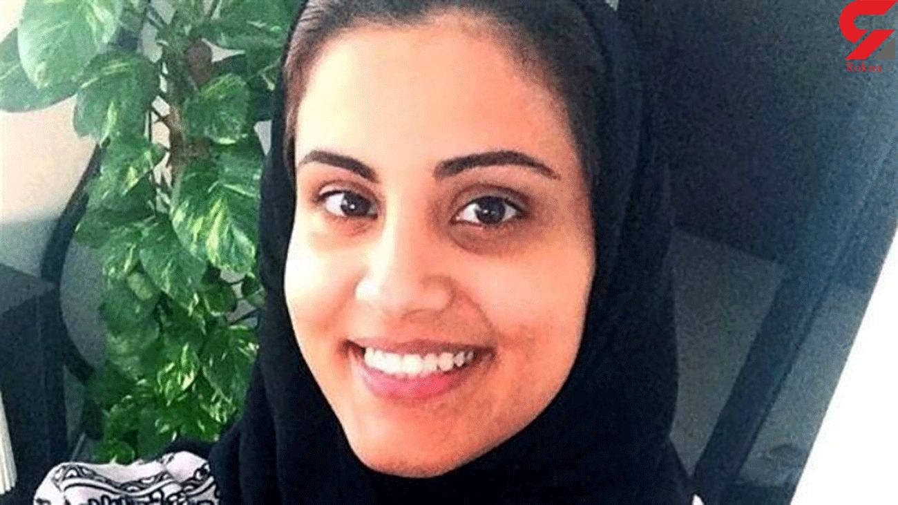 پشت پرده فریادهای خاموش خانم سرشناس عربستانی در زندان + عکس و جزییات تلخ