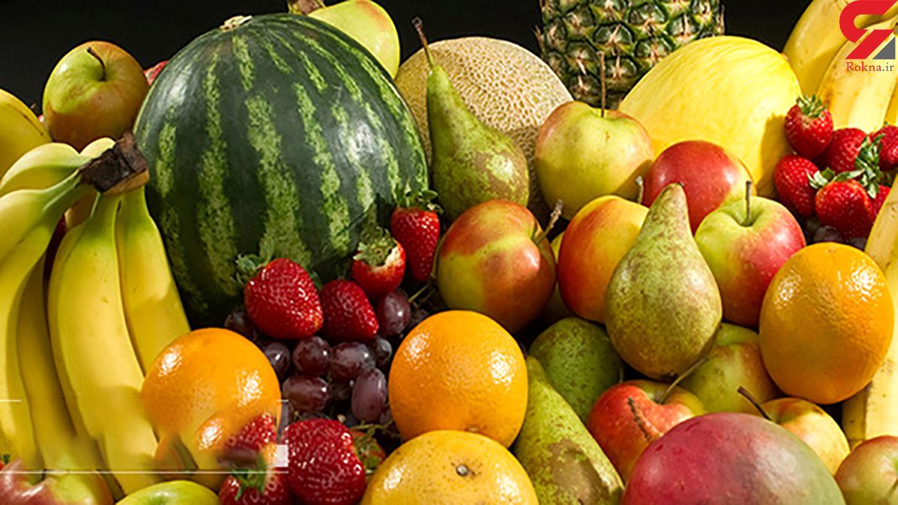 میوه های دوستدار پوست