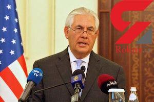 وزیر خارجه آمریکا در باره برجام بیانیه می دهد
