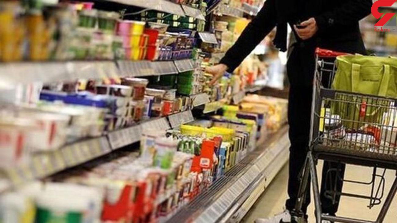 وضعیت قیمت برنج و گوشت و شکر تا خرداد 1400