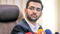 پلیس فتا راز توطئه علیه برنامه 90 عادل فردوسی پور را فاش می کند / برخورد قضایی در انتظار مجرمان! +عکس