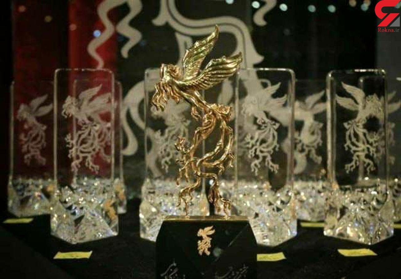 جشنواره فیلم فجر به تعویق افتاد / شاید بهار 1400
