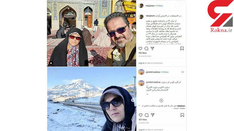 کدیور به ایران بازگشت + عکس