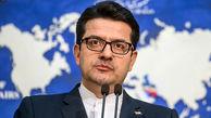 واکنش وزارت خارجه ایران به عزیمت شیخ زکزاکی به هند