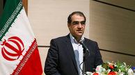 پست اینستاگرامی وزیر بهداشت به مناسبت سالروز آزادسازی خرمشهر