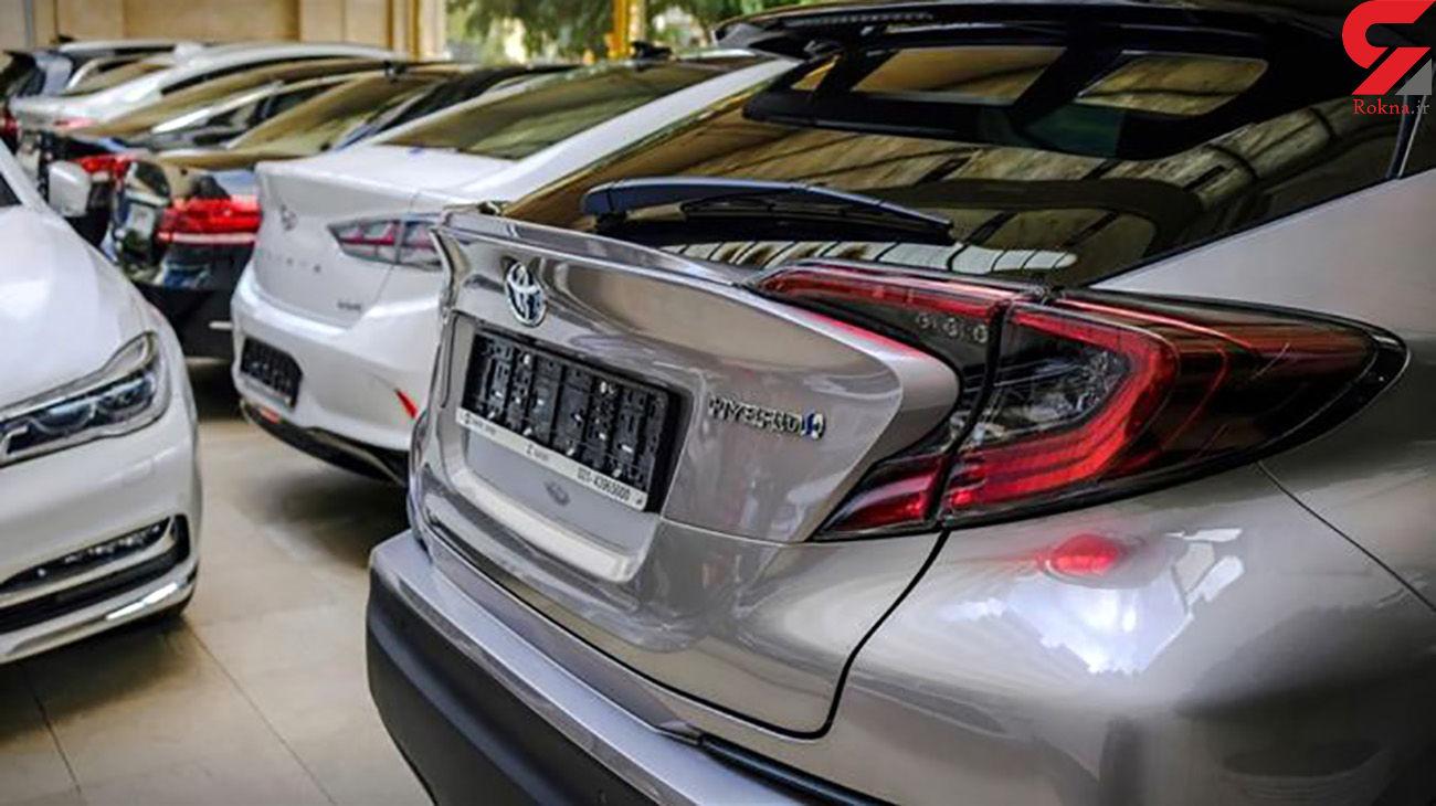 جدیدترین قیمت خودرو های وارداتی در بازار امروز + جدول