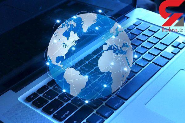 نیمی از مردم جهان آنلاین هستند!