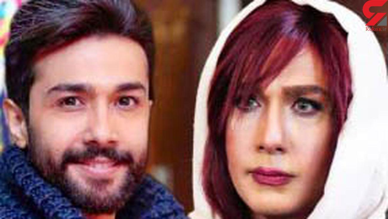 تغییر جنسیت آقای بازیگر ایرانی / حسین مهری کیست؟! + عکس قبل و بعد