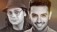 کنسرت موسیقی نیما علامه و مهران مستی+فیلم