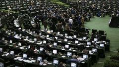 وزرای اطلاعات، نفت و امور خارجه به مجلس می آیند