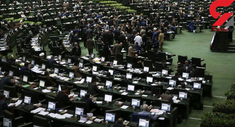 نامه 3 اقتصاددان مجلس به حسن روحانی