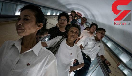 عمیقترین متروی جهان را ببینید+تصاویر