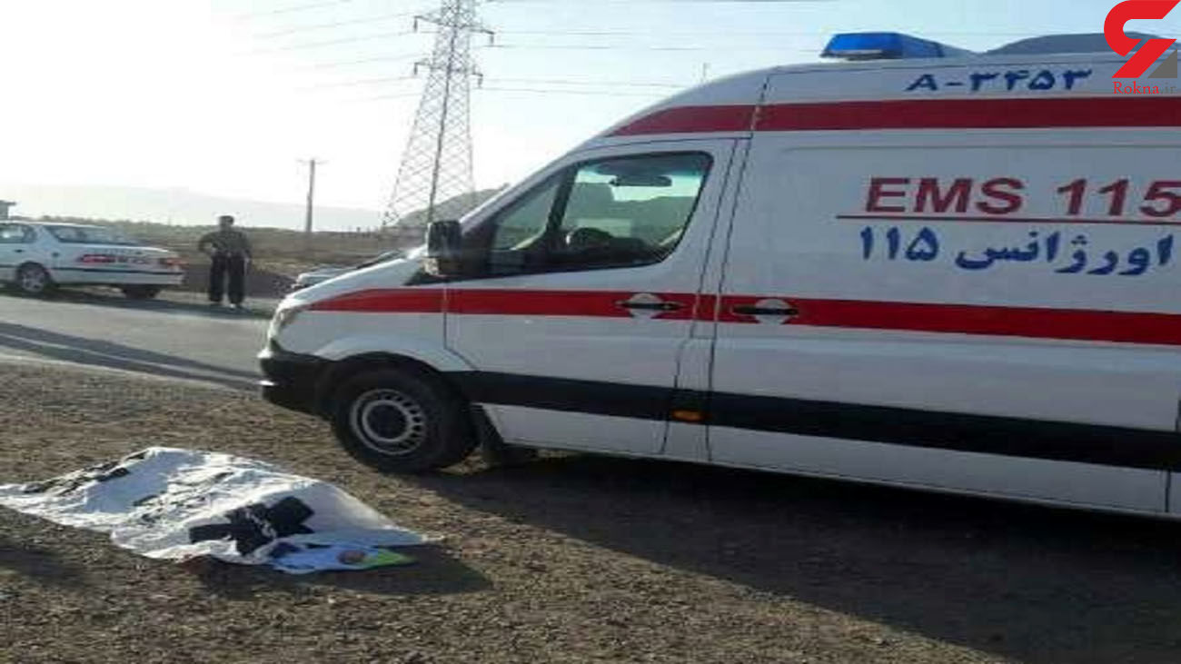 تصادف مرگبار نیسان وانت با عابر پیاده در کرج