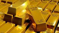 قیمت جهانی طلا امروز چهارشنبه 12 آذر 99