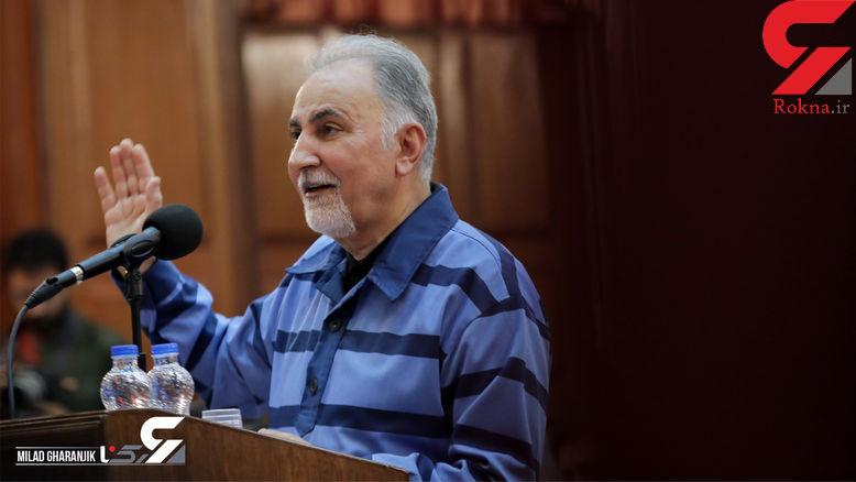 نجفی چرا بعد آزادی 24 ساعته به زندان بازگشت! / در جلسه دادگاه فاش شد / جان نجفی در خطر بود  + عکس