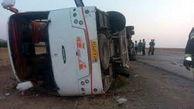9 قربانی در واژگونی خونین اتوبوس در اصفهان+ عکس
