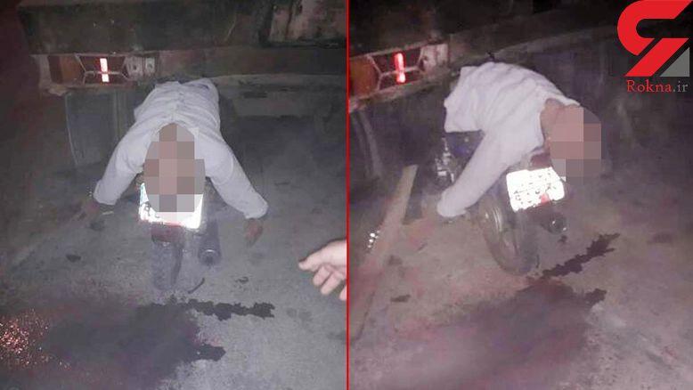 عکس دلخراش از تصادف مرگبار جوان آبادانی با کامیون / 16+