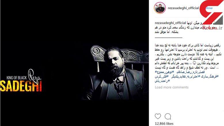 علاقه خواننده مشکی پوش به زخم های زندگی اش