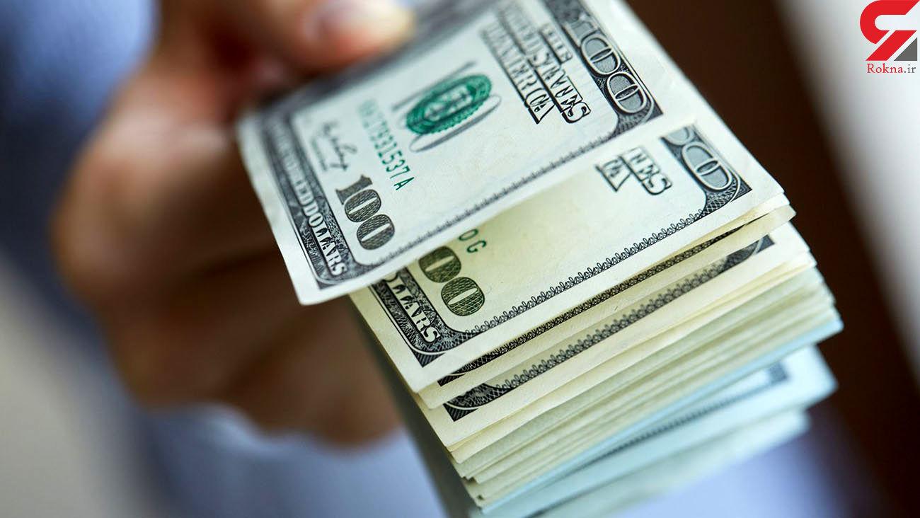 پیش بینی مهم کارشناسان درباره آینده قیمت دلار