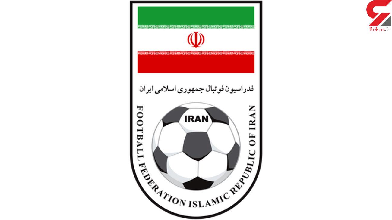 تکذیب جلسه امروز هیات رئیسه فدراسیون فوتبال