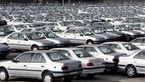 کلیه پیشفروشهای فعلی خودروسازی خلاف قانون است/ خودروسازان جوابگو باشند