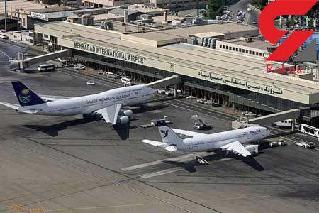پرترافیکترین فرودگاه کشور معرفی شد