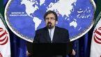 بررسی موضوع کشته شدن ماهیگیر ایرانی توسط نیروهای عربستانی / وزارت امور خارجه واکنش نشان داد