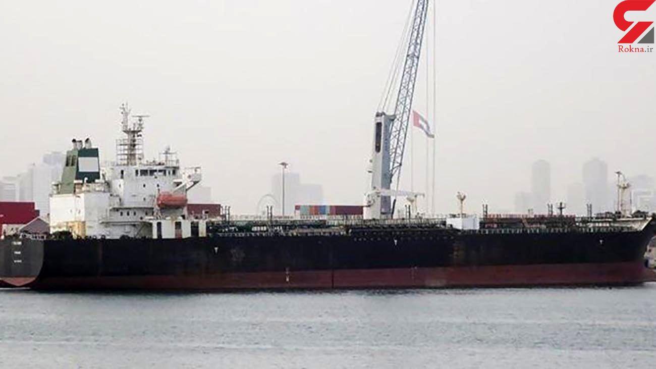 آخرین نفتکش ایرانی هم به ونزوئلا رسید