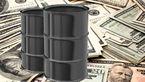 نگاهی به تحولات بازار نفت/ نرخ نفت در بودجه ۹۸ چقدر است؟