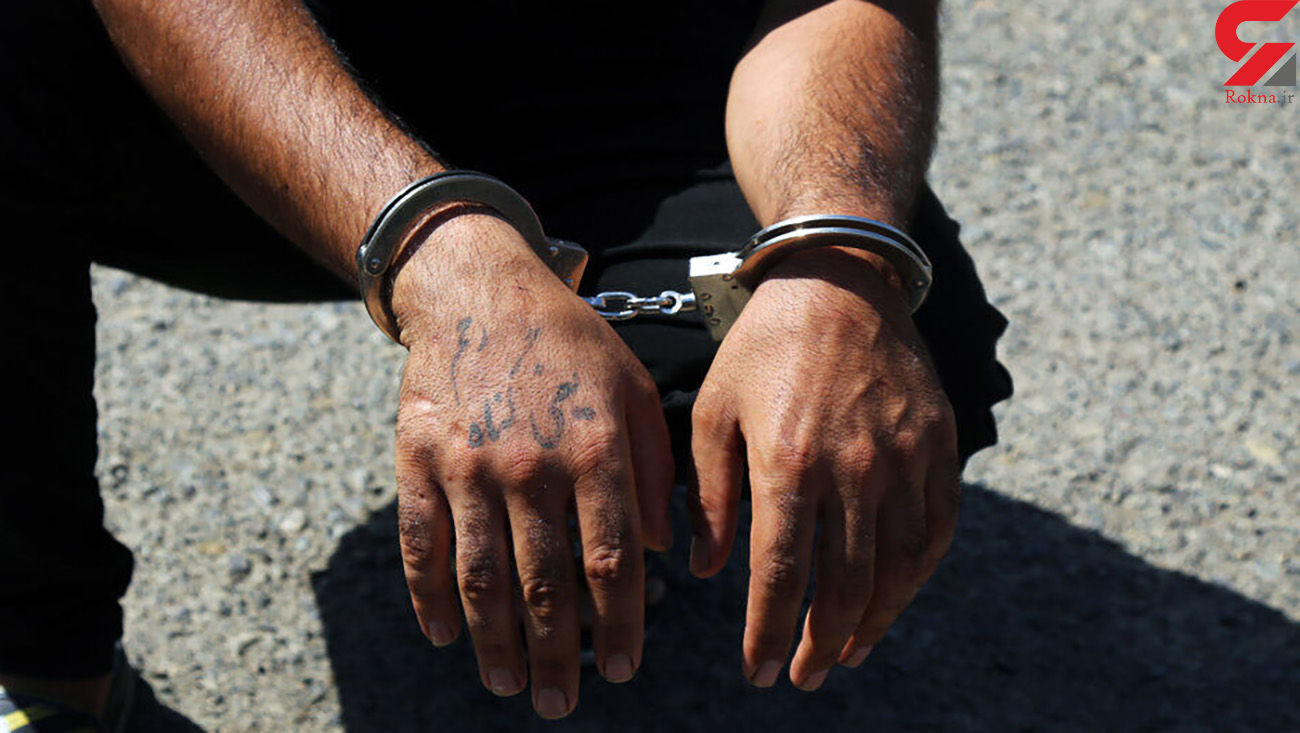 بازداشت دله دزد مسلح در آبادان !