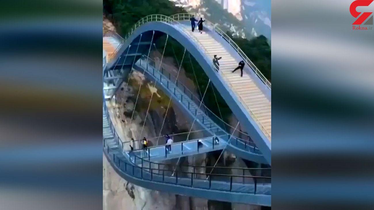 زیباترین پل جهان! + فیلم